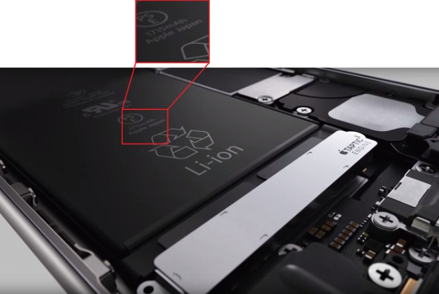 Battery-capacity-iPhone-6s-revealed