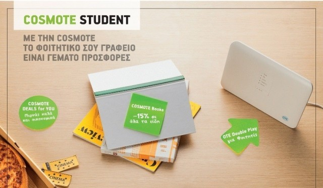 COSMOTE Student 1