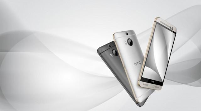 "HTC One M9+ ""Supreme Camera"" 02"