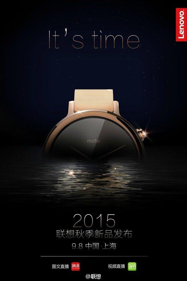 Moto 360 2 invitation
