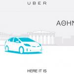 uber athens