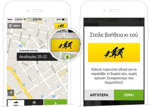 Taxibeat screens