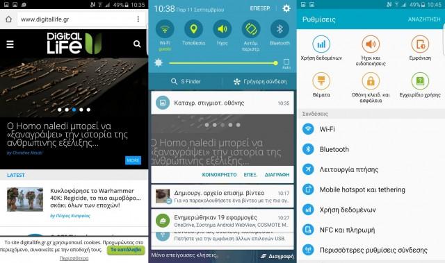 UI S6 Edge Plus UI