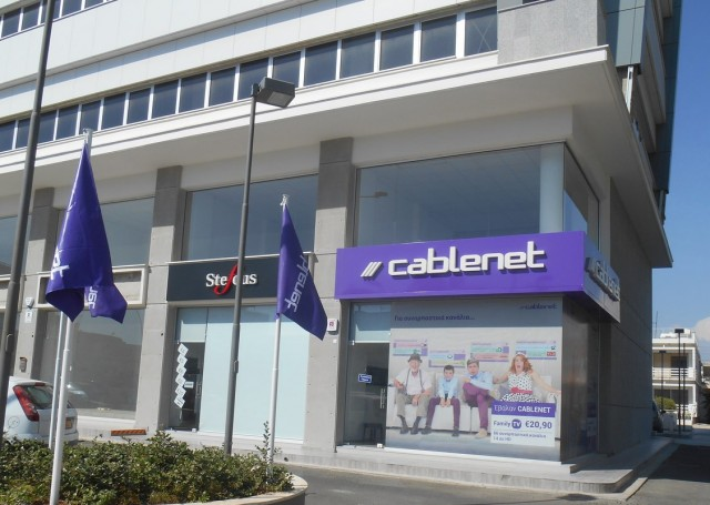 cablenet new store limassol