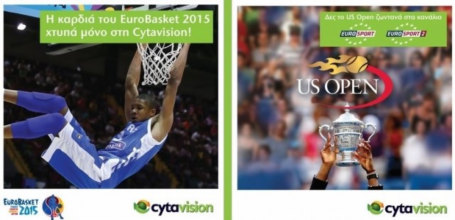 cytavision eurobasket us open 2015