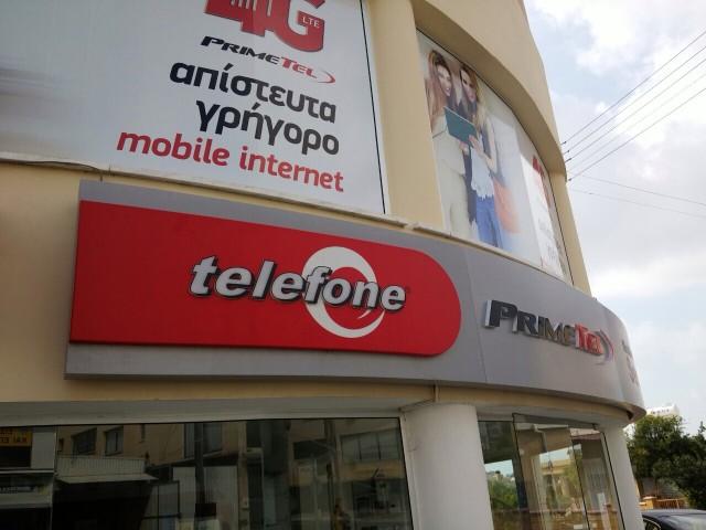 telefone primetel shop 1