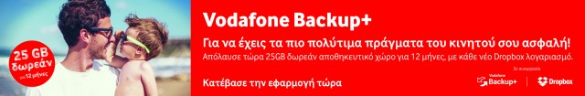 BACKUP 1988x325