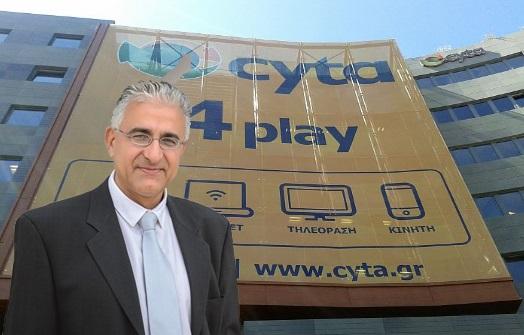 Cyta2