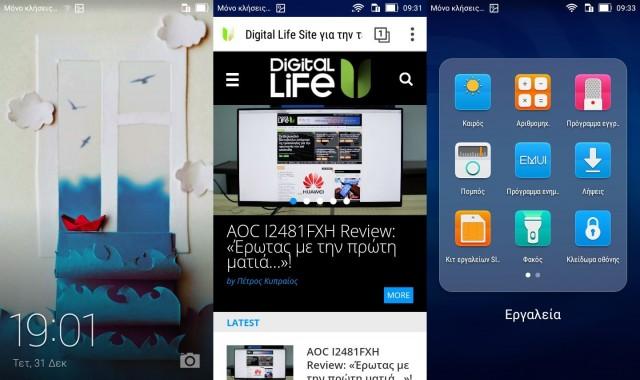 Huawei Y5 UI 2