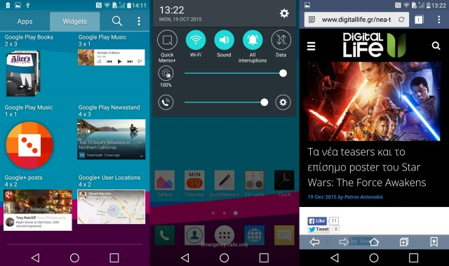 LG G4 Stylus UI 2