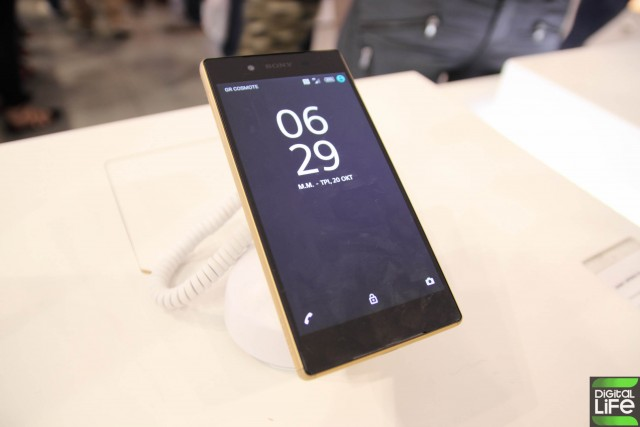 Sony Xperia Z5 Germanos Event (1)