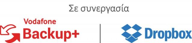 VF_BackupPlus_Logo