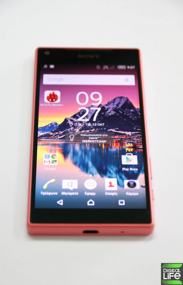Z5 Compact (4)