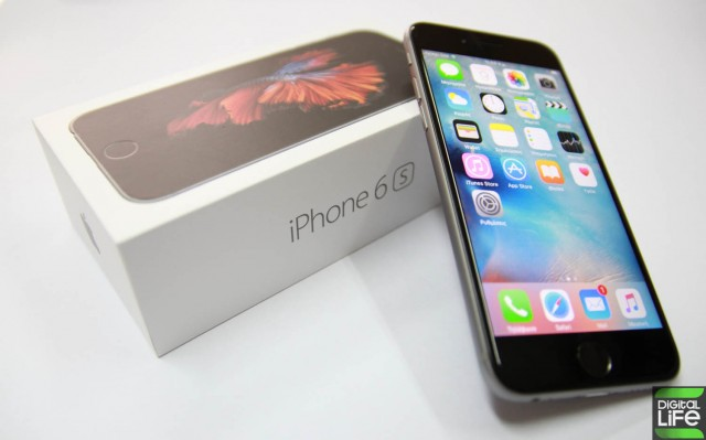 iPhone 6S unboxing (5)