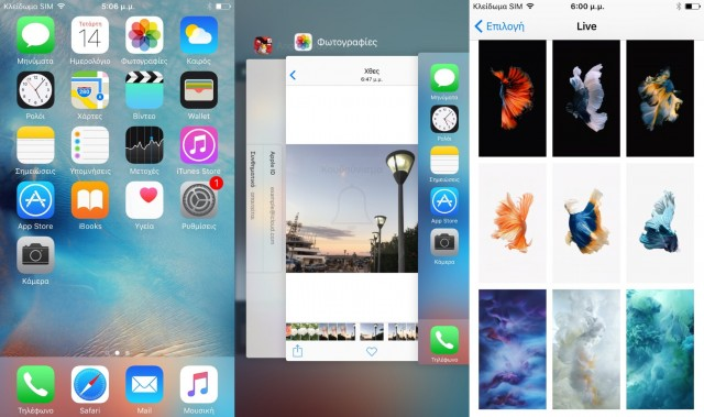 iPhone 6s Screen 1