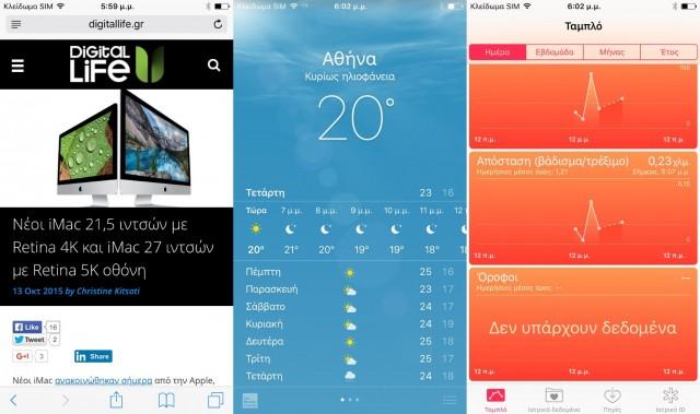 iPhone 6s Screen 2