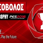 league_trphy_pes_2016