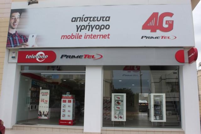 telefone primetel shop dali 2 (1)