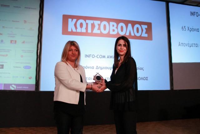 Η κα Μάριαμ Σάντρι, Marketing Manager Κωτσόβολος παραλαμβάνει το βραβείο της Info-com