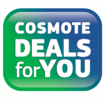 COSMOTE DEALS For YOU_logo