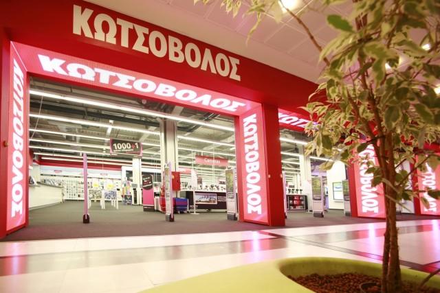 KOTSOVOLOS 2 (Large)