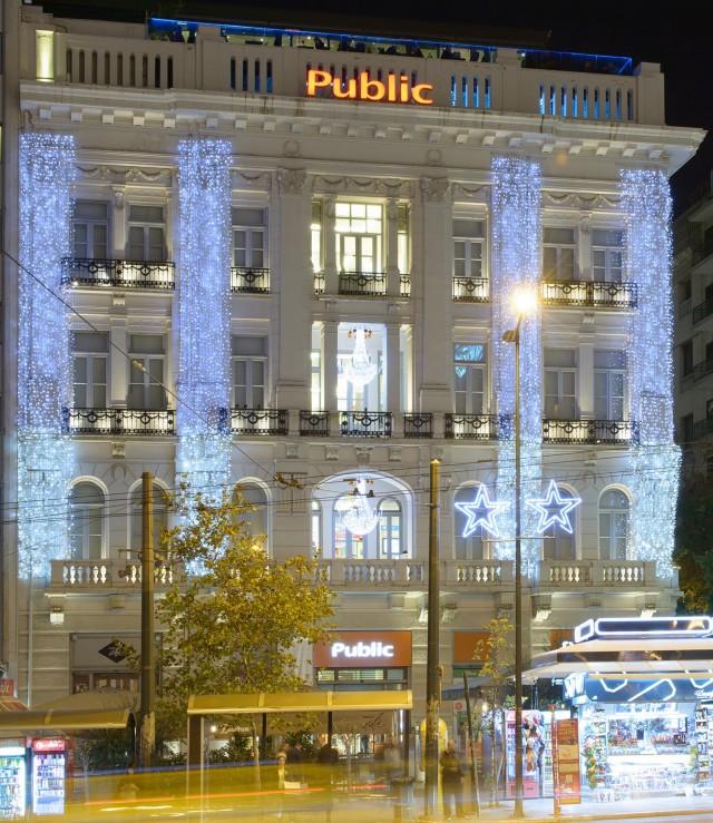 Public κατάστημα Συντάγματος
