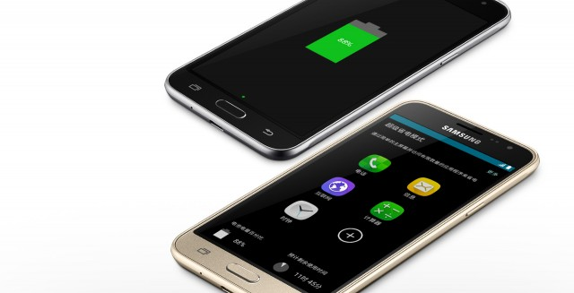 The-Samsung-Galaxy-J36 b