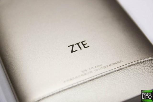 ZTE Axon Elite (14)