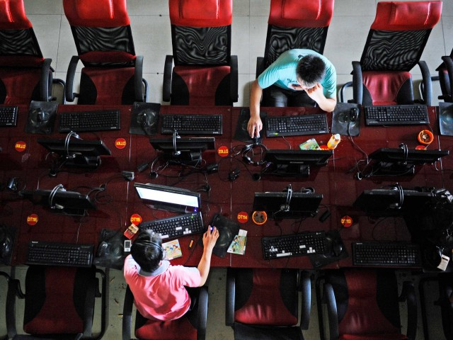 china-computer-internet