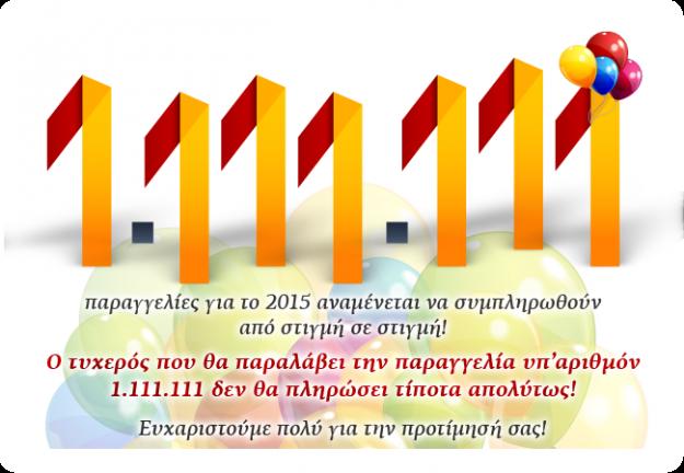 one_million_2015