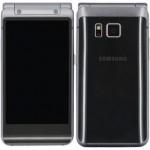 samsung-new-flip-phone