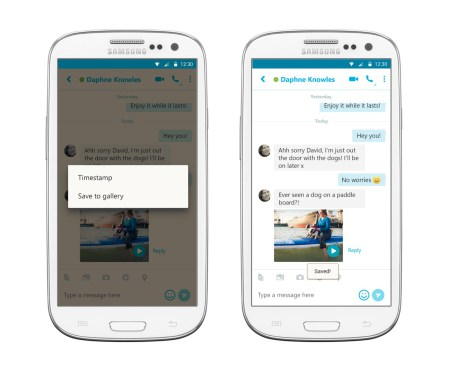 skype 6.11 for android