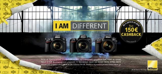 I-AM-different_CASHBACK_banner_FINAL