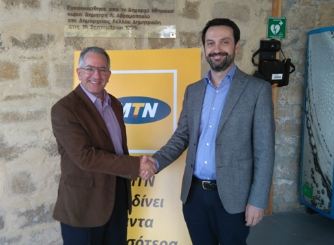 MTN THANOS AND KYROU ZEP EVENT