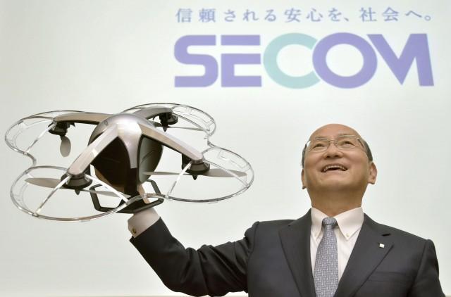 Secom drone 3