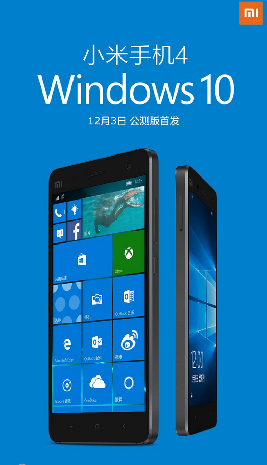 Turn-your-Xiaomi-Mi-4-into-a-Windows-10-Mobile-device-with-Microsofts-ROM
