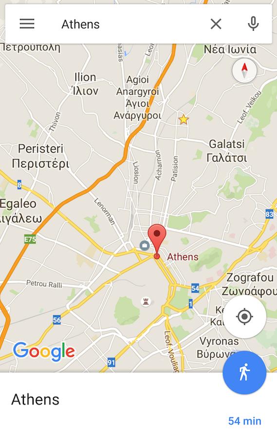 google maps offline 01