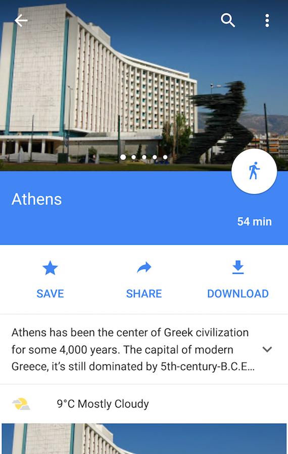 google maps offline 02