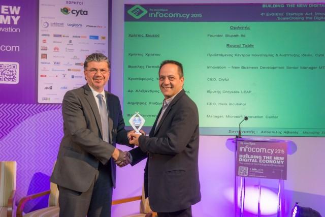 infocom awards 2015 multitech aristos tapakis