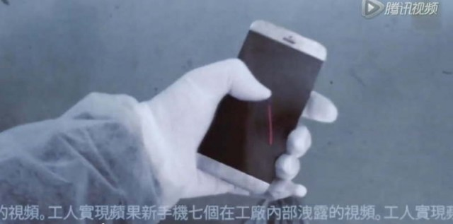 iphone-7-video
