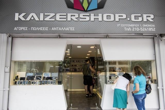 kaizershop