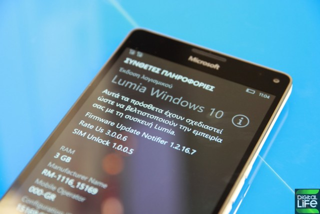 lumia 950 xl (4) (Large)