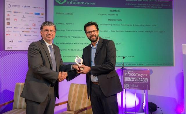 primetel infocom awards