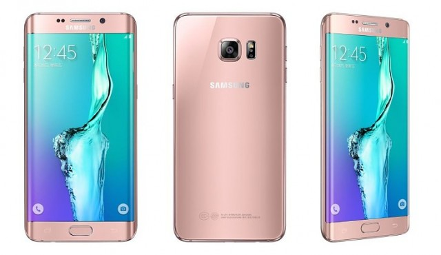 samsung galaxy s6 edge plus pink china