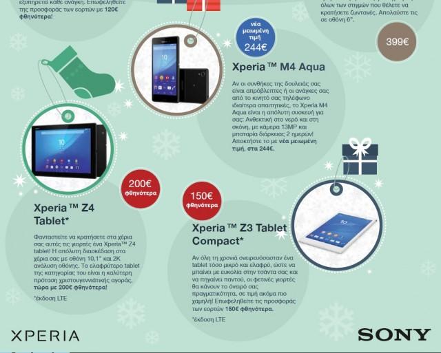 sony xmas offers 3
