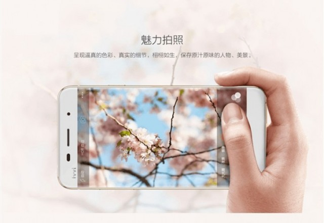Coolpad ivvi i Plus (1)