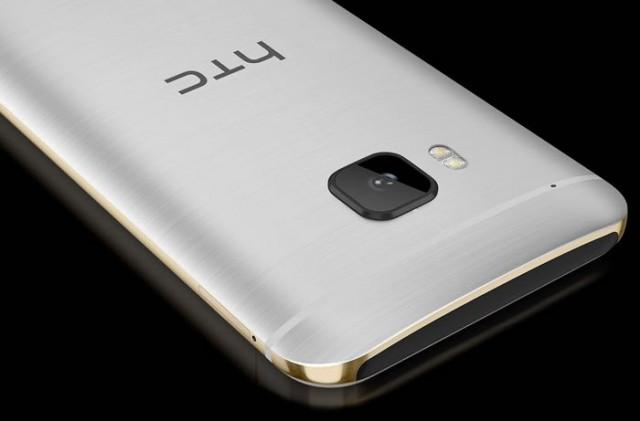 HTC One M10 2