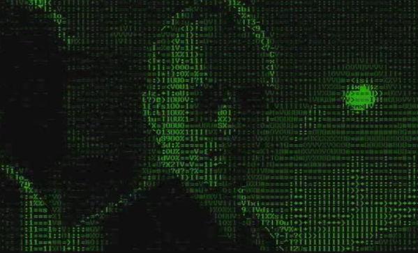 Screenshot από το The Martix ASCII