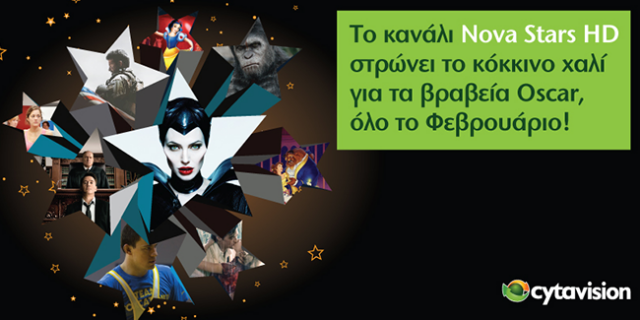 NovaStarsHD_cytavision
