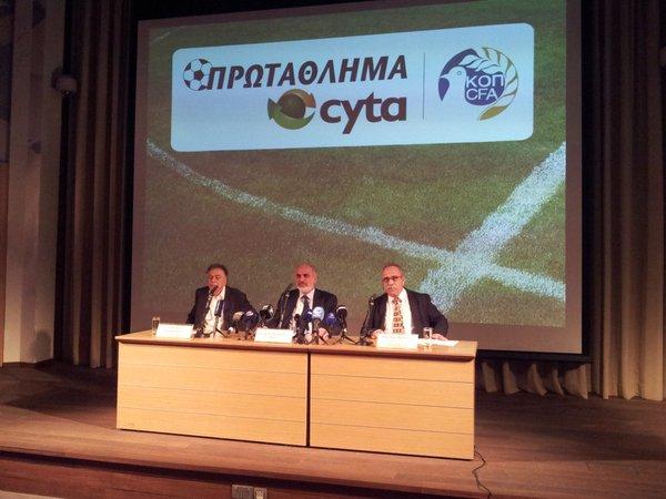 cyta kop sponsor football